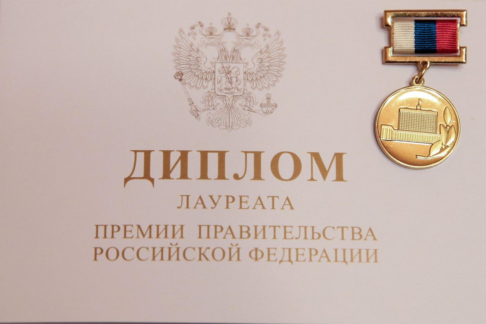Удостоверение протокола ОСА в 2017 году